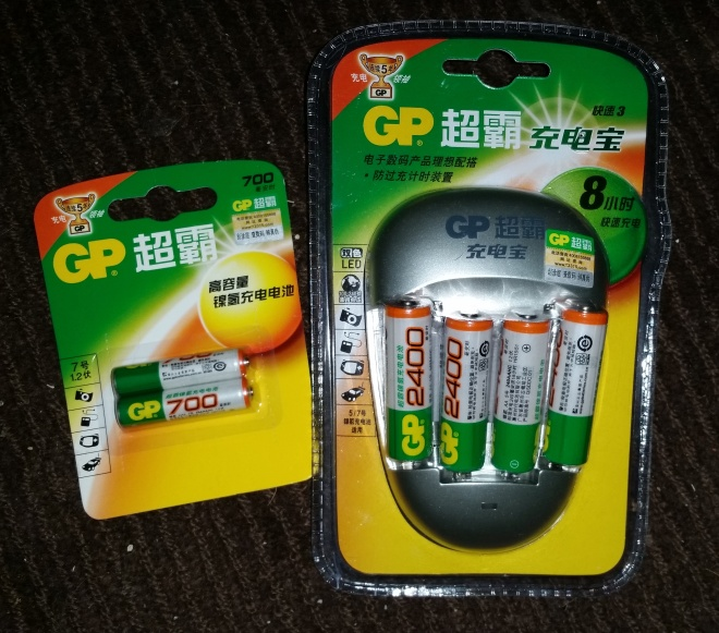 unopened rechargeable batteries = ironic trash